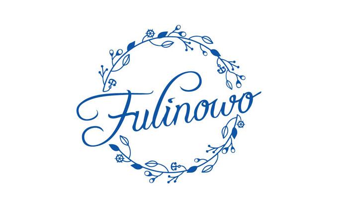 projekt logo fulinowo niebieskie gałązki i napis