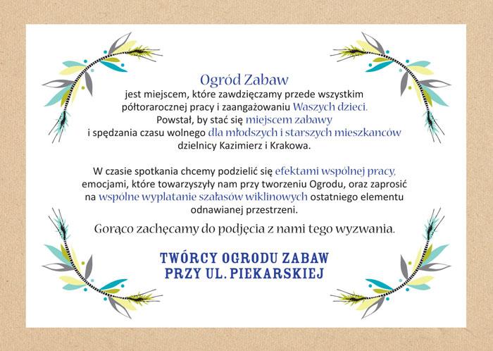 projekt graficzny zaproszenia